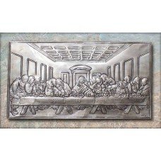Icon Last Supper
