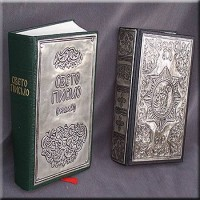 Decorative books mountings